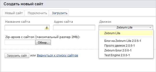 Как сделать копию домена 755